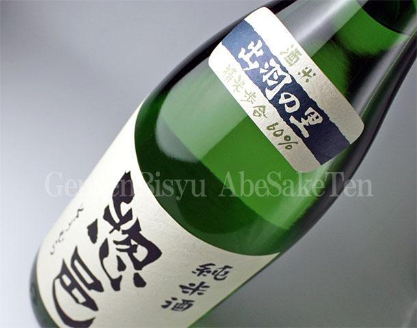 惣邑 出羽の里 純米 1.8L
